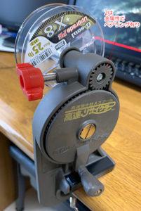 高速リサイクラーでPEラインのリバース(逆巻き)する方法