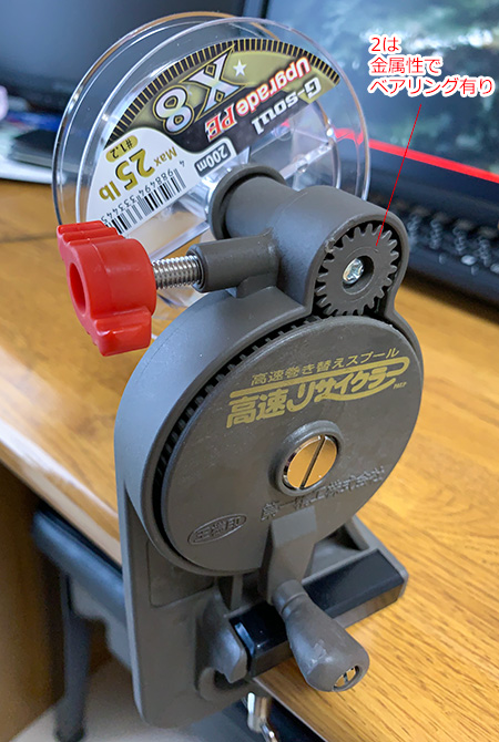 高速リサイクラーでPEラインをリバース(逆巻き)にする