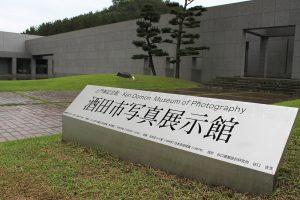 土門拳記念館 入り口付近